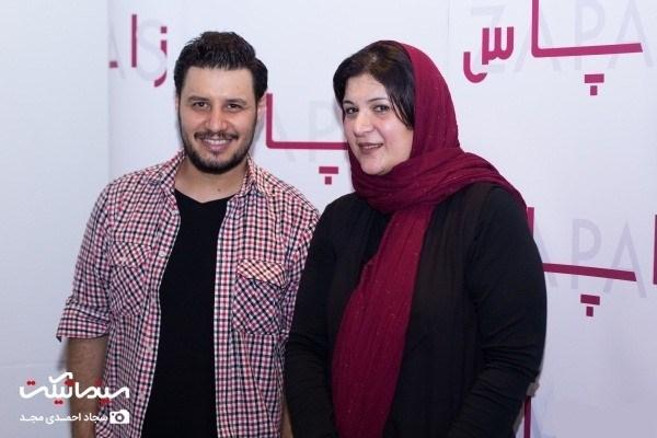 ریما رامین فر و جواد عزتی