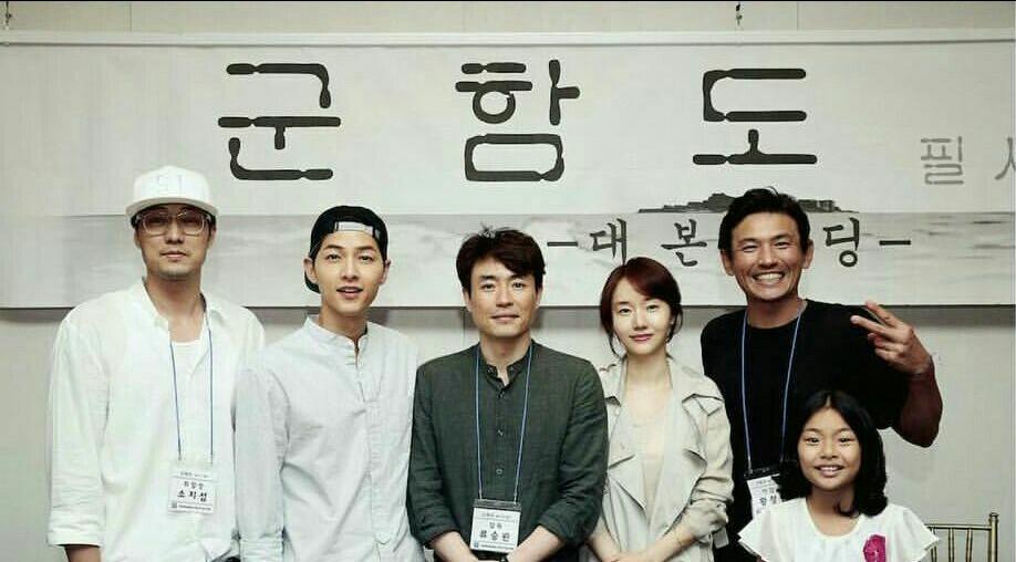 فیلمبرداری فیلم Battleship Island با بازی سونگ جونگ کی و سو جی ساب و ... آغاز شد.