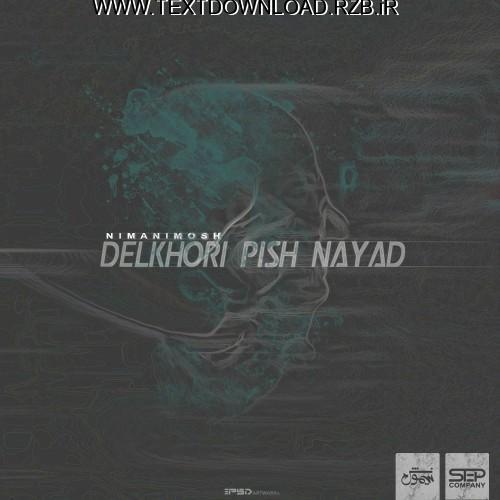 متن کامل آلبوم نیمانوش به نام دلخوری پیش نیاد