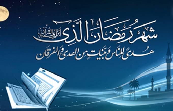 اشتباهاتی که برخی روزهداران در ماه رمضان مرتکب میشوند