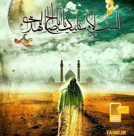آهنگ جدید پیام تقی پور به نام عزیز فاطمه