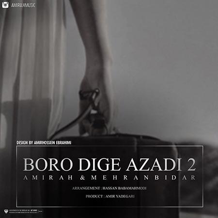 Amir AH & Mehran Bidar - Boro Dige Azadi 2