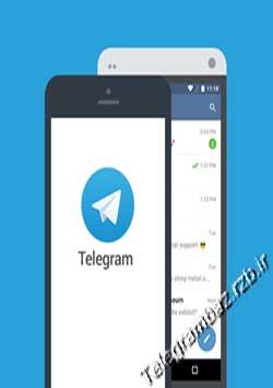 آشنایی با روش جدید هک تلگرام