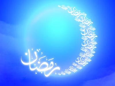 در ماه رمضان شیطان چگونه در بند است؟