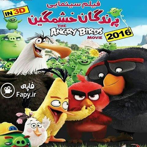 دانلود انیمیشن Angry Birds 2016 با دوبله فارسی