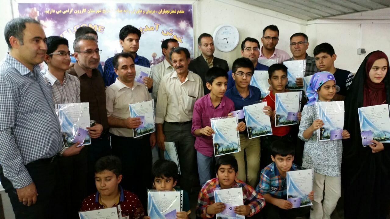 پایان مسابقات شطرنج جام رمضان به میزبانی هیات شطرنج شهرستان کازرون
