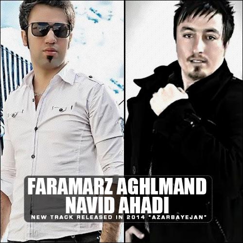 دانلود آهنگ آذربایجان از فرامرز عقلمند و نوید احدی