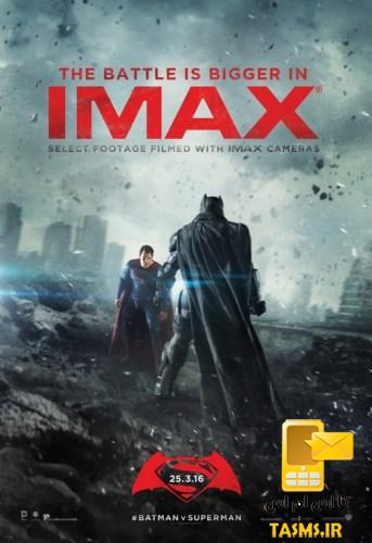 دانلود فیلم جدید Batman V Superman Dawn Of Justice 2016