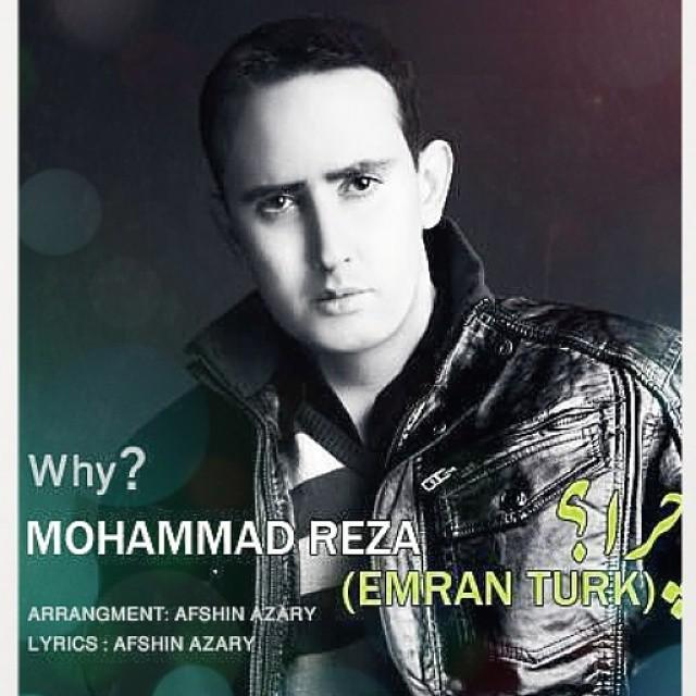 دانلود آلبوم چرا از محمدرضا خوراکپز