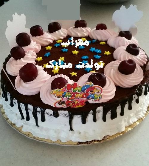 تصاویر زیارت قبول تبریک تولد به نام مهراب