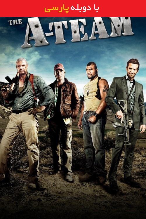 دانلود رایگان فیلم گروه آ با دوبله فارسی The A-Team 2010