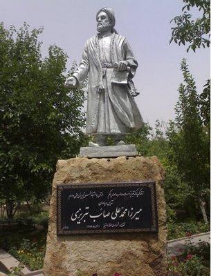 اشعار صائب تبریزی5
