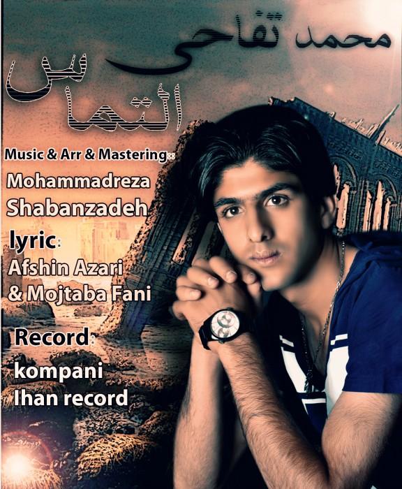 دانلود آهنگ التماس از محمد تفاحی
