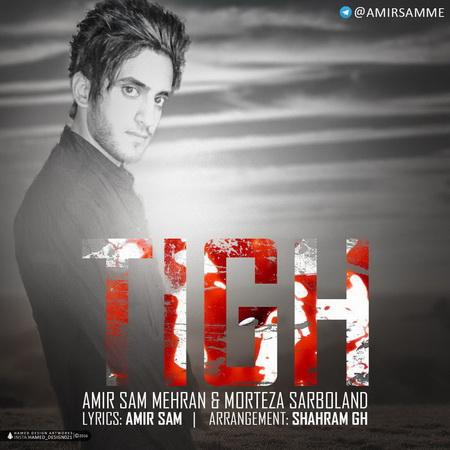 Amir Sam & Mehran & Morteza Sarboland - Tigh