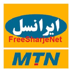 نمایش پست :شارژ رایگان ایرانسل 10 تیر