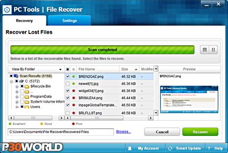 دانلود PC Tools File Recover v9.0.1.221 – نرم افزار بازیابی اطلاعات