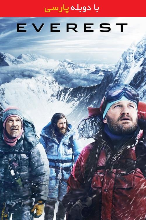 دانلود رایگان فیلم اورست با دوبله فارسی Everest 2015