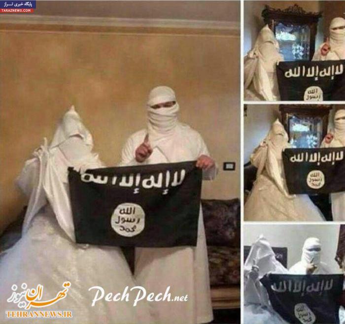 مراسم ازدواج یک زوج داعش + عکس