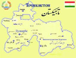 رئیس جمهور تاجیکستان، خدا شد!