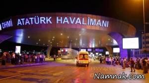 آخرین اخبار و جزئیات انفجار تروریستی در فرودگاه اتاتورک استانبول + تصاویر