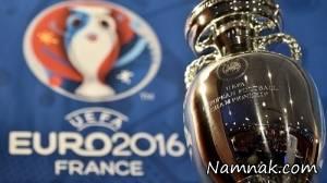 جایزه نقدی تیم قهرمان یورو 2016 چقدر است؟