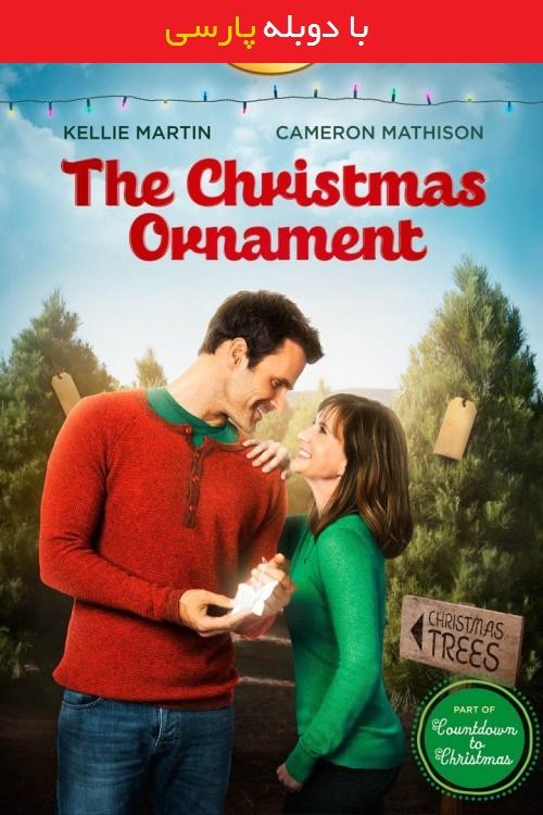 دانلود رایگان فیلم تزئین کریسمس با دوبله فارسی The Christmas Ornament 2013