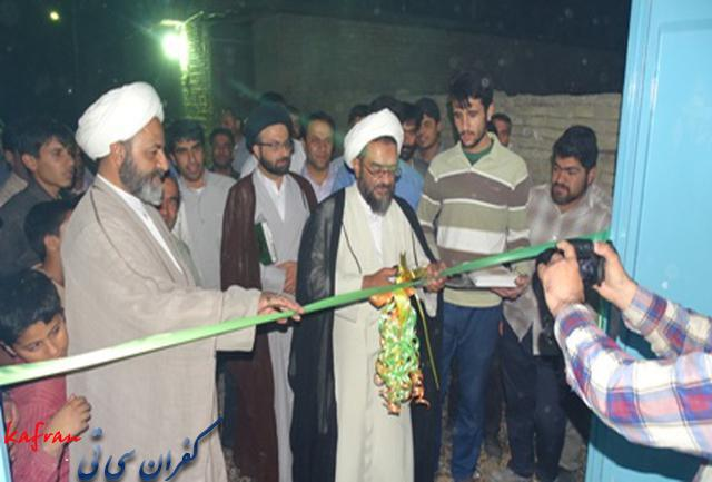 افتتاح دومین خانه عالم در کفران با حضور امام جمعه روستای کفران