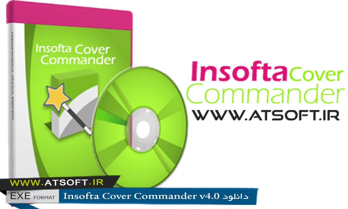دانلود نرم افزار طراحی جعبه یا کاور Insofta Cover Commander v4.0