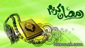 دعای روز بیست و چهارم ماه رمضان به همراه ترجمه و شرح دعا