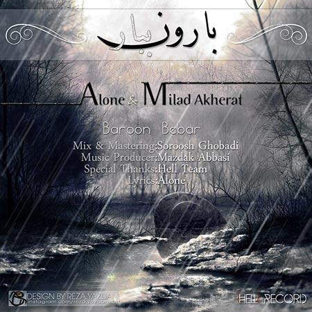 Alone & Milad Akherat - Baron Bebar