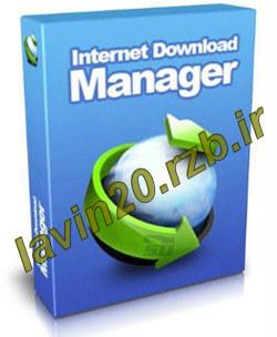 برنامه دانلود منیجر download studio (جدید)