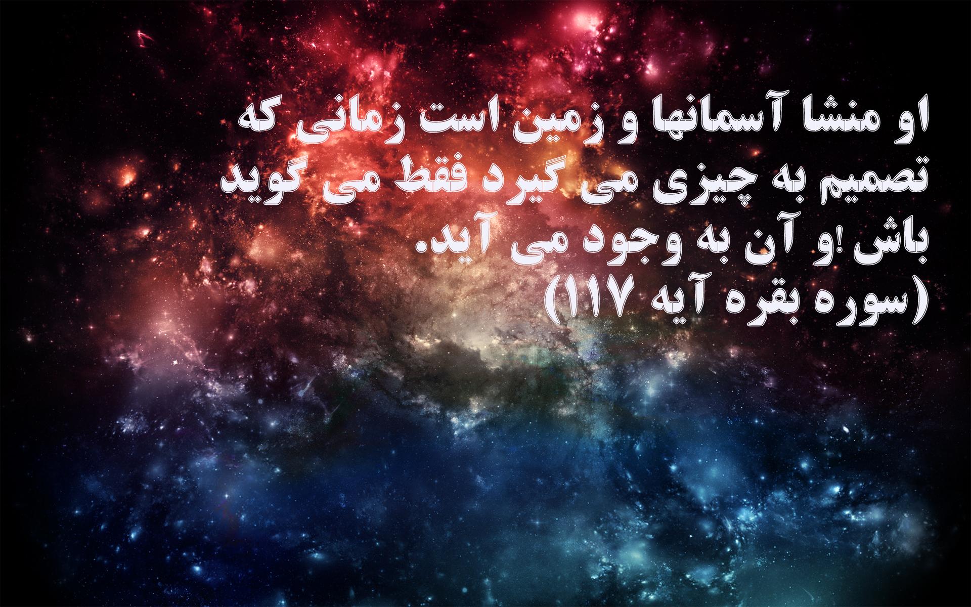 سوال جوانک و جواب مرد دانا در مورد وجود خدا !