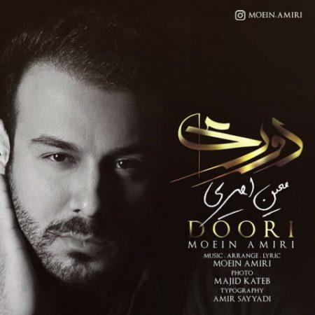 Moein Amiri - Doori