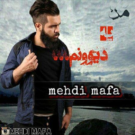 Mehdi Mafa - Man Ye Divoonam