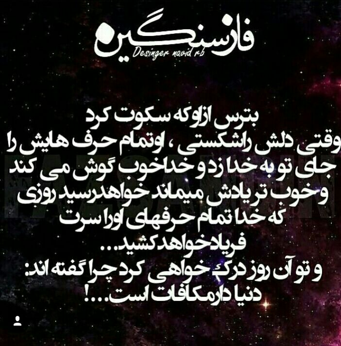 Image result for ‫عکس فاز سنگین‬‎