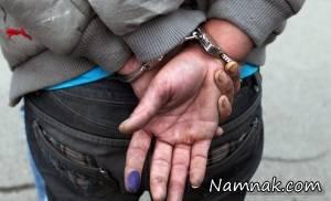 دستگیری زورگیر زائران حضرت عبدالعظیم(ع) شهرری + عکس