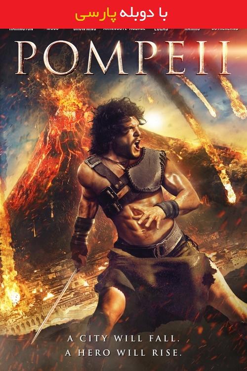 دانلود رایگان دوبله فارسی فیلم پمپی Pompeii 2014
