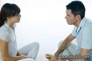 ماه رمضان را برای تغییر رفتار همسر غنیمت بدانید