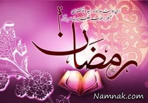 دعای روز بیست وششم ماه رمضان به همراه شرح و ترجمه دعا