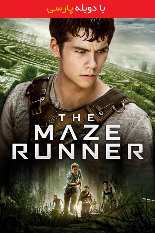 دانلود رایگان فیلم دونده هزارتو با دوبله فارسی The Maze Runner 2014