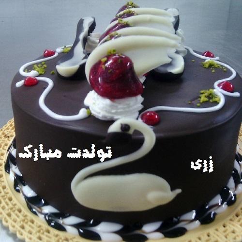 کیک با نام مهسا کیک تولد با اسم زری