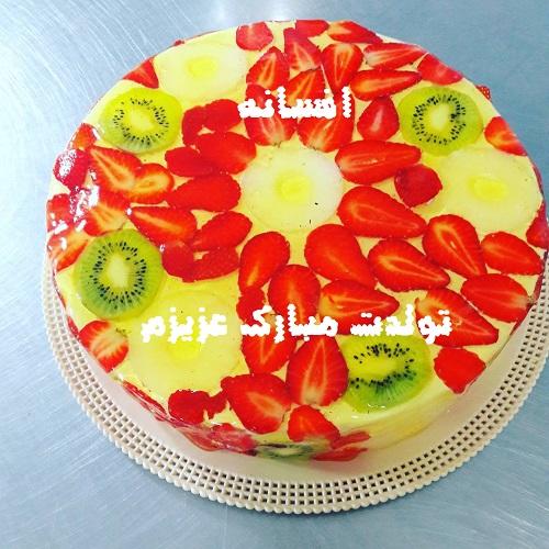 کیک با نام مهسا کیک تولد با اسم افسانه