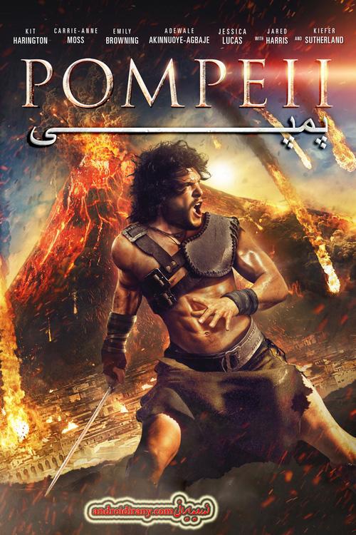 دانلود فیلم دوبله فارسی پمپی Pompeii 2014