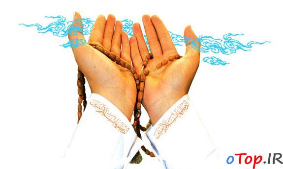 زیارت و دعاها