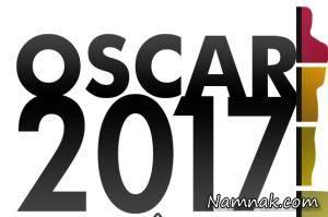 تاریخ دقیق برگزاری اسکار 2017 مشخص شد !