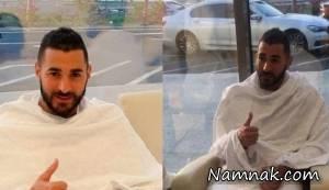 حاج کریم بنزما: تقبل الله + عکس
