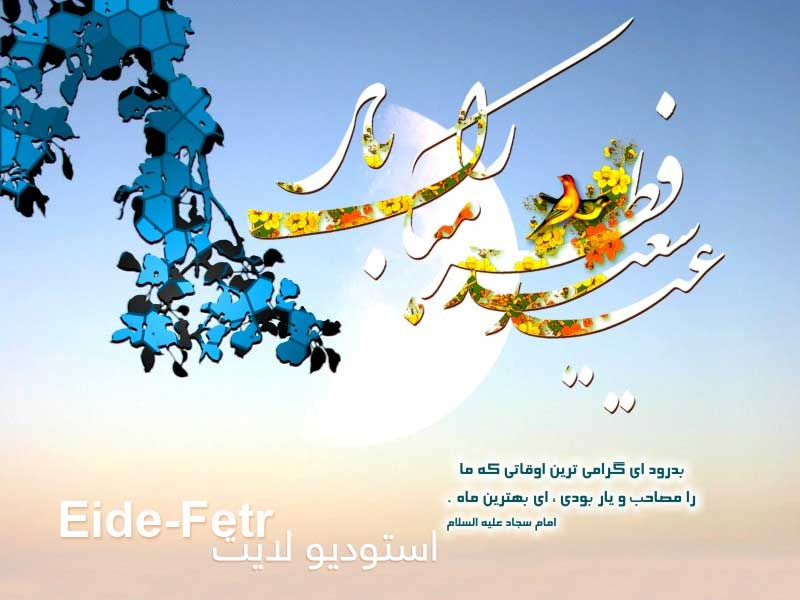 http://rozup.ir/view/1674391/fetr%20matlab.jpg