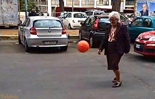 توپ بازی حرفه ای این پیر زن در خیابان