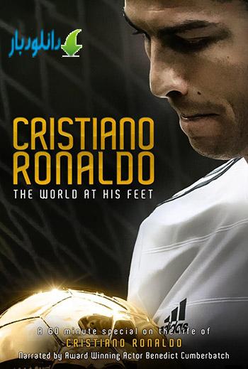 مستند Cristiano Ronaldo World at His Feet 2014+دانلود