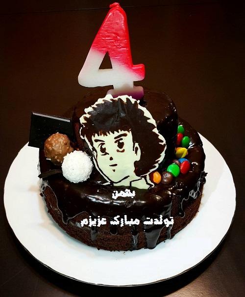 تبریک تولد به اسم بهمن
